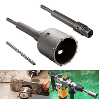 New 65mm Concrete Drill Bit Wall Hole Saw Cutter Set Brick Cement Stone 200mm Rod With