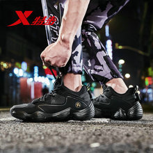 881219329550 Xtep DAD shoes mens 2019 spring new coconut casual sports Clunky sneaker