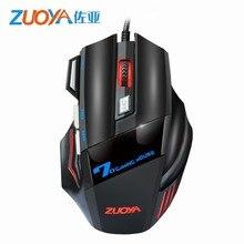 ZUOYA, игровая мышь 5500 dpi, 7 кнопок, светодиодный, оптическая, проводная, USB мышь, мыши, игровая мышь, бесшумная/звуковая мышь для ПК, компьютера, Pro Gamer