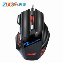 Zuoya 5500 DPI Gaming Mouse 7 Tombol LED Optik USB Kabel Mouse Mouse Permainan Mouse Diam/Suara Mause untuk komputer PC Pro Gamer(China)