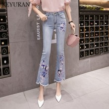 New Pretty Girl Jeans Casual Burr Embroidered Flares Women J