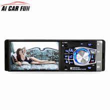 4012B 4.1″ Bluetooth Rear View Camera MP5 Player Single Spindle MP3 Player Radio U Disk with Camera Car Stereo Audio MP5 Player