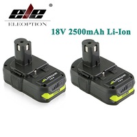 2 PCS Lot 18V 2500mAh Li Ion Rechargeable Battery For Ryobi RB18L25 One Plus For P103