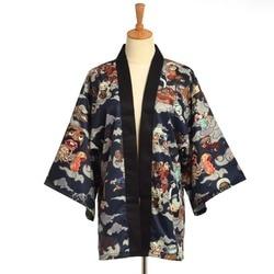 Los hombres Yukata japonés Cardgain capa Kimono impresión Outwear Hyakki Yakou Clarkes mundo disfraces
