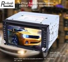 """Venta caliente 6.2 """"Bluetooth V3.0 Doble Din Coche Universal Pantalla Táctil Reproductor de DVD de Navegación GPS Auto estéreo Radio USB/SD FM"""