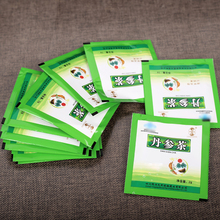Danshen Tea 20 Bags/Zidanshen Powder Danshen Tablets Yangxin Tea Danxin Tea Baoxin Tea/Health Care/Good Quality