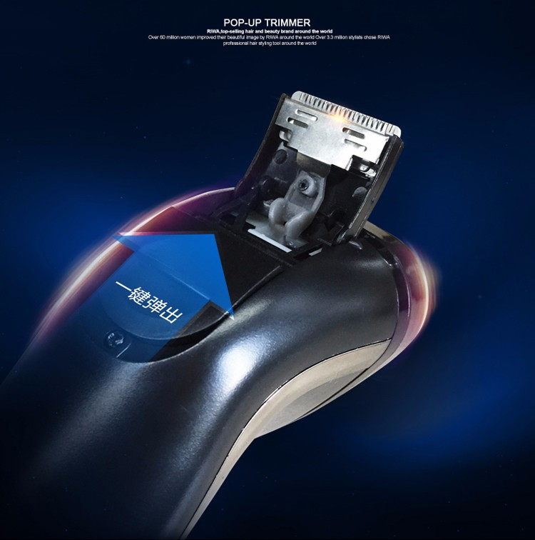 rechargeable electric
