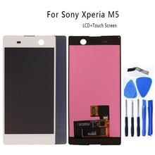 소니 xperia m5 lcd 원래 디스플레이 소니 xperia m5 lcd 터치 스크린 디지타이저 e5603 e5606 e5653 휴대 전화 액세서리
