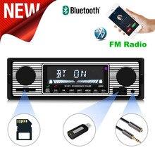 1 דין 12 V רכב רדיו נגן Bluetooth סטריאו FM רטרו רדיו נגן אוטומטי u דיסק התוספת autoradio רכב DVD מכונה 2019 חדש