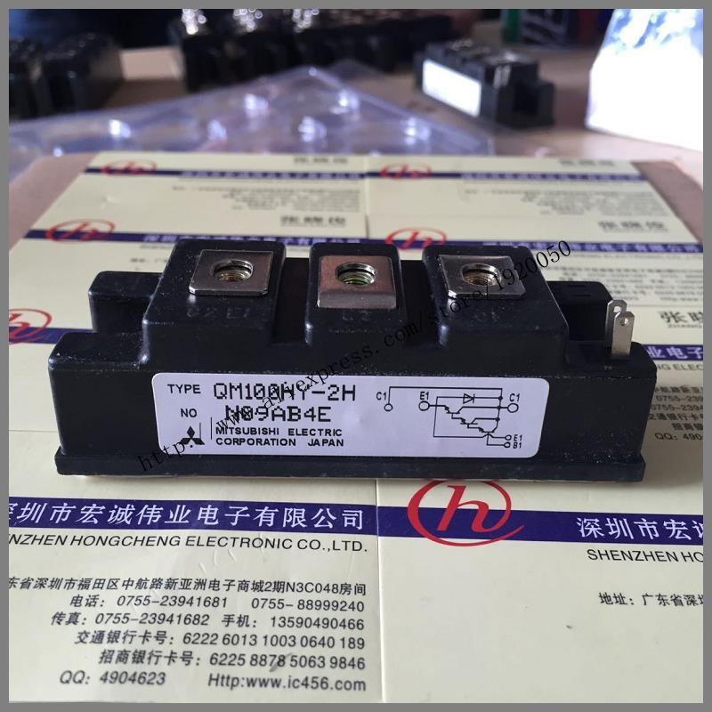 QM100HY-2H  module Special supply Welcome to order !