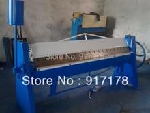 W-2500*1.5 pan and box brake bending machine folder machinery tools