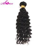 Ali Coco Hair Brazilian Deep Wave 100 Human Hair Weave Bundles 10 28 Non Remy Hair