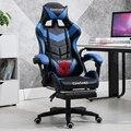 Elektrische Computer Sitz Hause Einfache Hebe Büro Gaming Stuhl Günstigen Sitz Spiel Stuhl Liege Rotary Sitz Wieder einstellen-in Bürostühle aus Möbel bei
