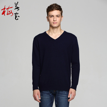 Cashmere Men Slim Fit Sweater V Neck Wool Mens pullovers Blue Winter Knit Sweater Men Pull Homme Cachemire Pull Homme Marque
