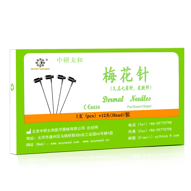 Zhongyantaihe Disposable Needle skönhetsmassage nål Dermal Needles med 12 Replacement Head sju stjärnor nål