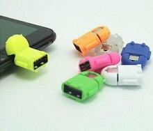 Симпатичные 2 в 1 Мини Micro USB OTG Адаптер для Android Смартфон Планшет и КОМПЬЮТЕР