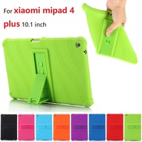 For xiaomi mi pad 4 plus case protective cover silicone sleeve mipad 4 plus 10.1 inch anti fall all inclusive bracket soft shell