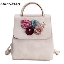 Lirenniao модный бренд Цветы Рюкзак свежий Стиль Рюкзаки для девочек-подростков Школьные ранцы Новинка 2017 года цветочный женщины сумку мешок DOS
