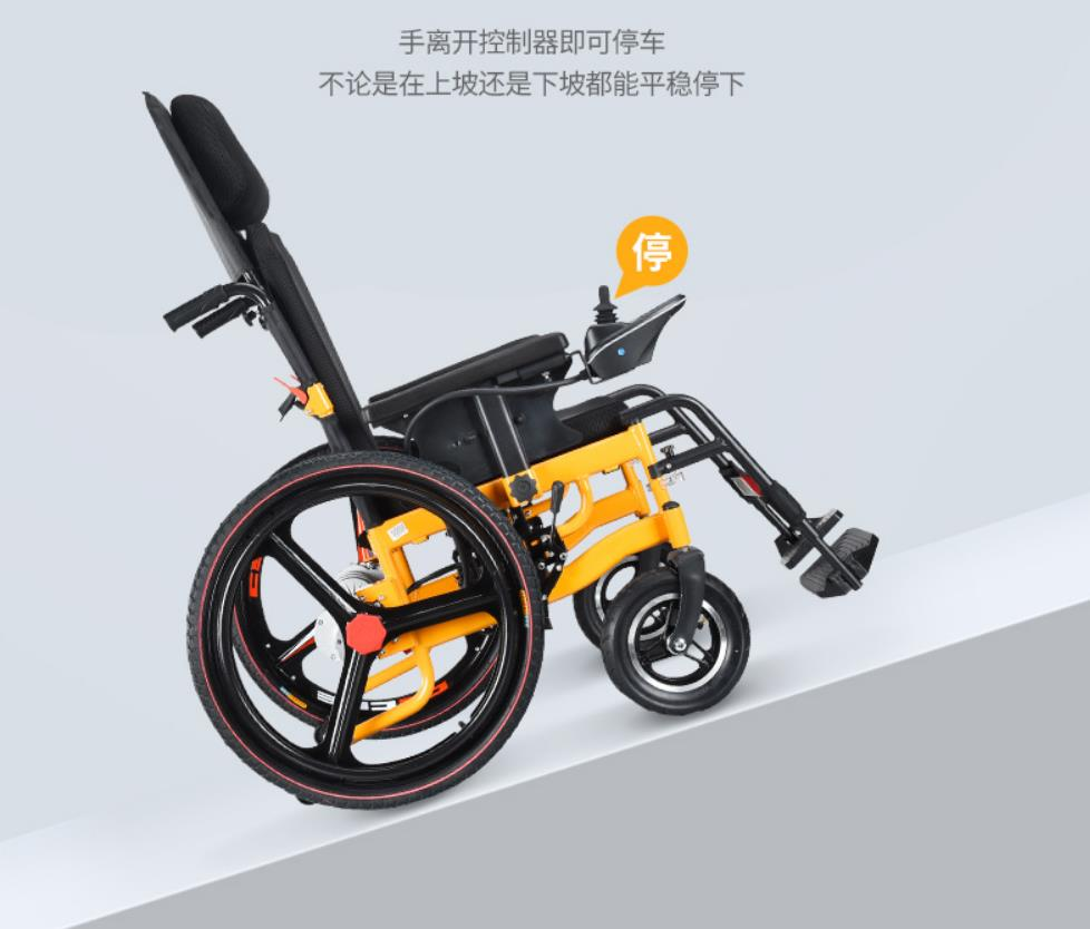 electric wheelchair power Lithium batteries mobility scooter 20AH 2