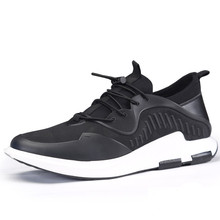 New Casual Fashion Breathable Elevator Insole Sneakers Mens Height Increasing Sport Shoes Taller 2.36 inches