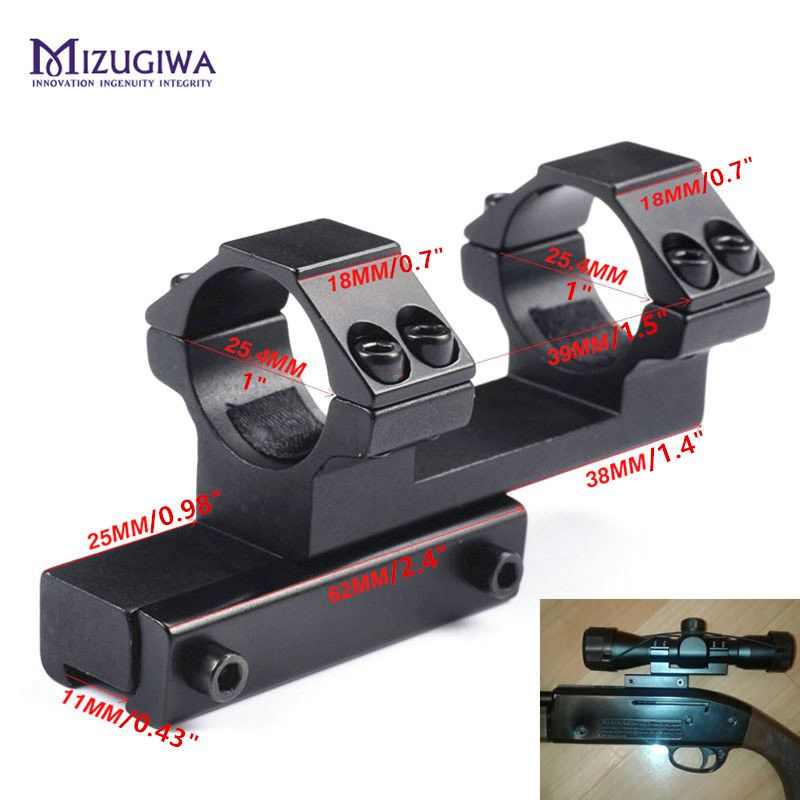 Hunting Integral 25.4mm 1