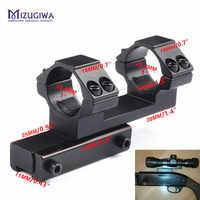 Bi-direction Integral Offset Mount 25.4mm 1