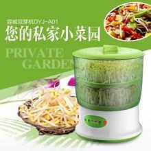 Inteligencia Envío gratis Máquina de Brotes de Soja de Gran Capacidad de Actualización Termostato Verde Semillas Crecen Máquina Automática De Brotes de soja