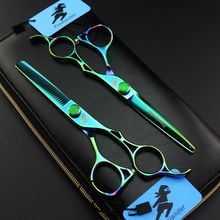 Freelander Japan Steel 6.0 Professional Hairdressing Scissors Barber Set Hair Cutting Shears