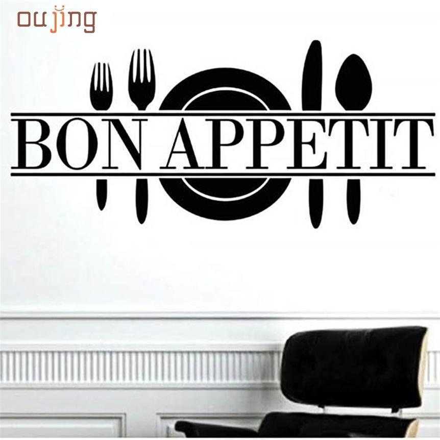 casa pi ampia oujing prezzo di fabbrica bon appetit art cita soggiorno cucina vinile parete murale