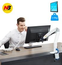 NB F100A Khí Mùa Xuân Cánh Tay 22 35 inch Màn hình Giá Đỡ Xoay 360 Độ Nghiêng Xoay Để Bàn Màn Hình Gắn Cánh Tay với 2 Cổng USB
