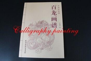 Tinta de agua China cómo pintar Dragon sumi-e boceto tatuaje referencia esquema libro línea dibujo