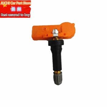 TPMS,car tire pressure sensors scanner  for Geely Emgrand 7,EC7,EC715,EC718,Emgrand7,E7,Emgrand7-RV,EC7-RV