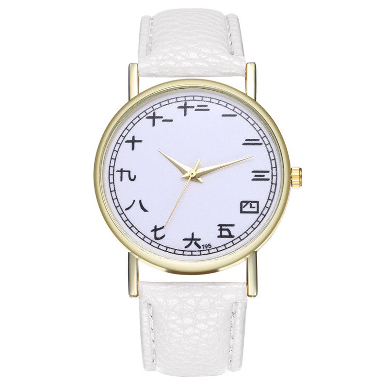 FUNIQUE Creative Watch Women Watch Student Quartz Analog Chinese - Dameure - Foto 3