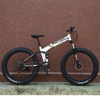 Высокое качество и высокая equipment7/21/24/27 Скорость горный велосипед 26*4,0 велосипеды с широкими шинами амортизаторы велосипеда Бесплатная доста...