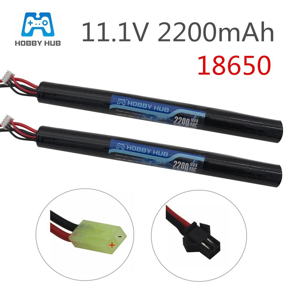 Мини-страйкбольная батарея, 1/2/3 шт., хобби-хаб, RC Lipo аккумулятор 11,1 В 2200 мАч 18650 40C AKKU, пистолет, модель 40C