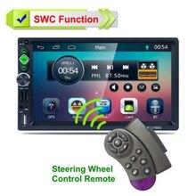 רכב MP3 MP4 נגן מלא IR שלט רחוק לרכב FM משדר GPS ניווט מערכת הגה מבט אחורי מצלמה רכב לשחק