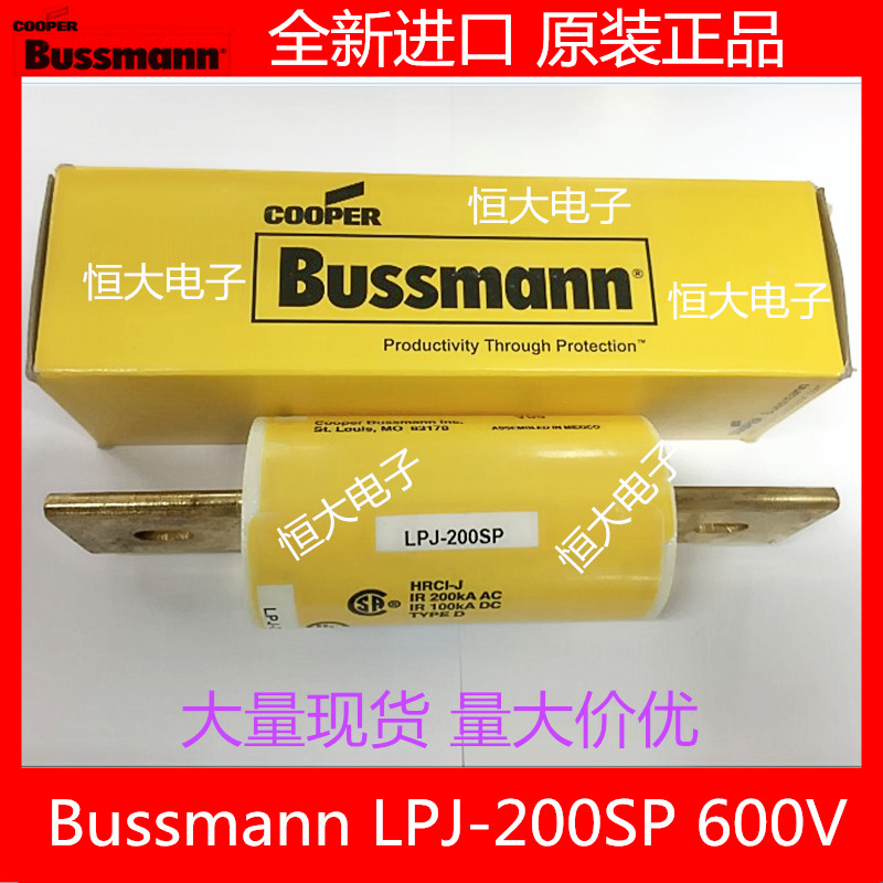 BUSSMANN LPJ-200SP delay fuse ceramic fuse 200A 600V original import [sa]united states bussmann fuse holder j 60200 3cr j 60200 2cr 600v 200a fuse