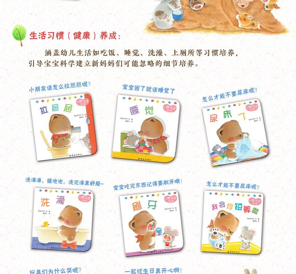 os aspectos da vida infantil mãe presente 0-3 idades