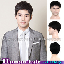 100% Human real Hair man wig hair replacement Men's short full wigs hairpiece Natural Black cap Skin Top Hair Mens Toupee Wigs