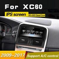 8,8 дюймов 4 ядра RAM2G для Volvo XC60/S60 2009 2015 Android 7,0 Автомобиль Радио Стерео gps навигации Поддержка туда и обратно сообщаем
