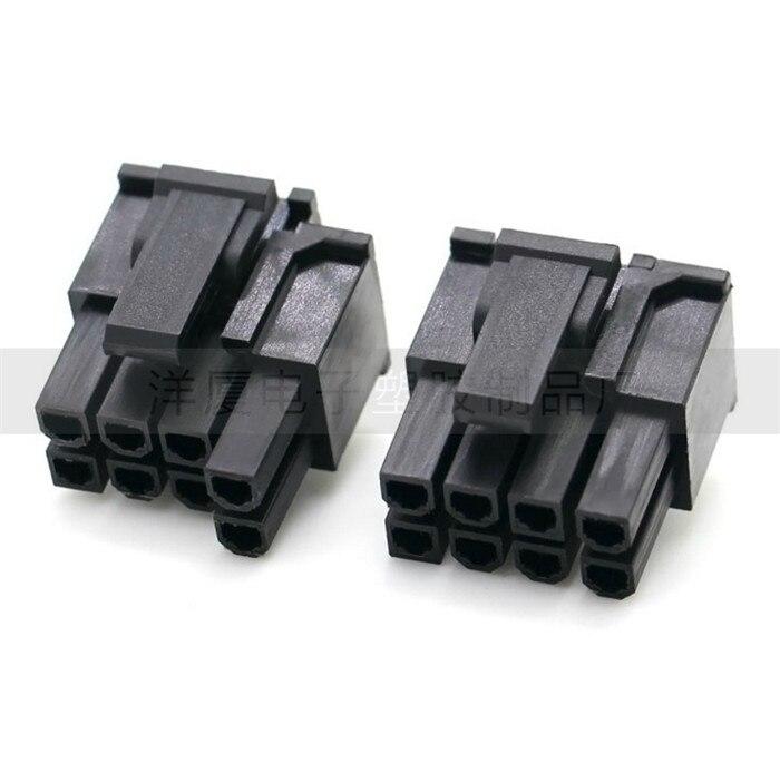 3000 pcs/lot ATX/EPS PCI-E GPU 4.2mm 5557 8pin 6 + 2Pin 8 broches mâle 1000 pièces 6pin femelle connecteur d'alimentation boîtier coque en plastique