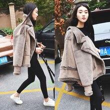 Зима корейской версии оленьей кожи бархатными лацканами мех короткий один мотоцикл пальто толстые плюшевые куртки прилив