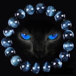 High Quality Blue Tiger Eye Bu