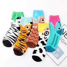 Zebra socks women cartoon animals in the new barrel wild cute puppy cotton deodorant socks girls ladys