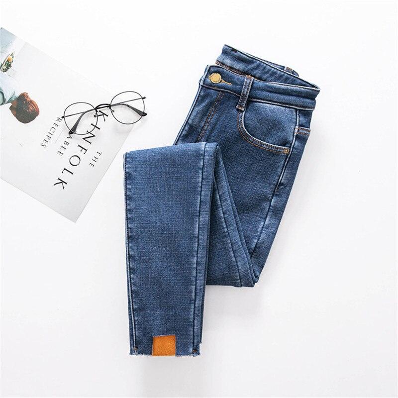 New Slim Stretch Jeans 16