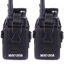 2Pcs Abbree MSC 20A Nylon Walkie Talkie Carry Case Holder For Baofeng Two Way Radio UV 5R/82 BF 888S Series Radio Case Holster