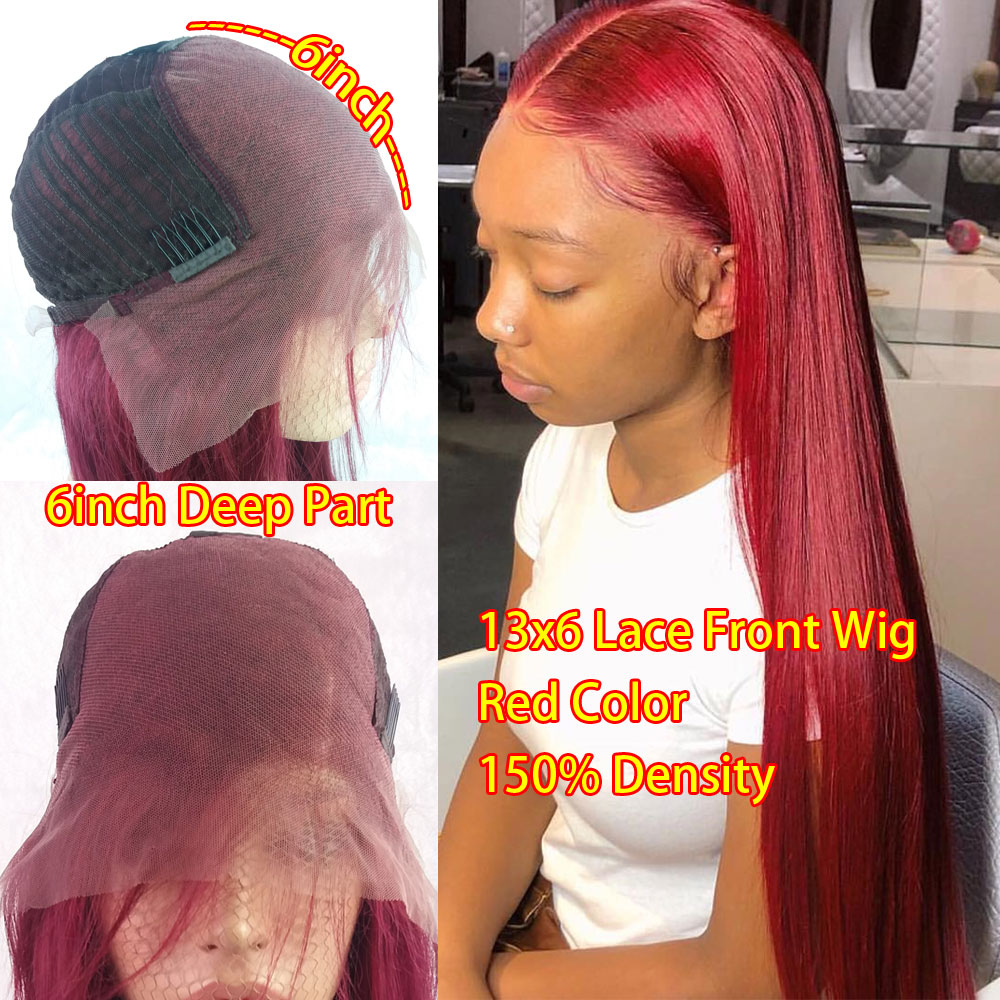 13x6-red-lace-front-wig