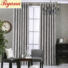 Shadow cloth window curtain living room Night curtains Fabrics Blinds Window Treatment PANEL for Living Room Balcony WP293 *30