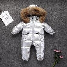 803 חדש נולד תינוק חם בגדי חורף תינוק Rompers סרבל פעוט חליפת שלג למטה מעיל החורף להאריך ימים יותר ילד סרבל שלג ללבוש