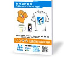 Sublimation Heat Transfer Paper 100pcs for mug printing A4 size Quick Dry